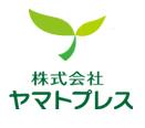 株式会社ヤマトプレス